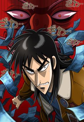 kaiji-chan-1d3141b.jpg