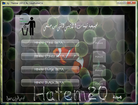 CreativX.Windows.7.Themes-AIO
