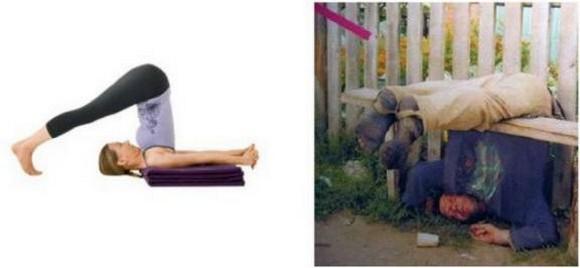 des recherches scientifiques ont prouvé que boire de l'alcool apporteles memes bénéfices que le yoga !! Image0055-1b6cdd1