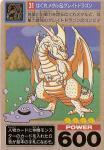 http://img45.xooimage.com/files/3/1/9/carte-31-710a9c.jpg