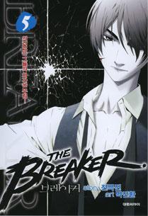 The Breaker/The Breaker New Waves 5-9ef1b8